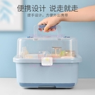 寶寶餐具收納盒奶瓶收納箱新生嬰兒碗筷輔食工具存儲盒【聚可愛】