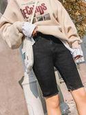 新品網紅牛仔五分褲女2019新款秋冬彈力高腰毛邊休閒打底短褲