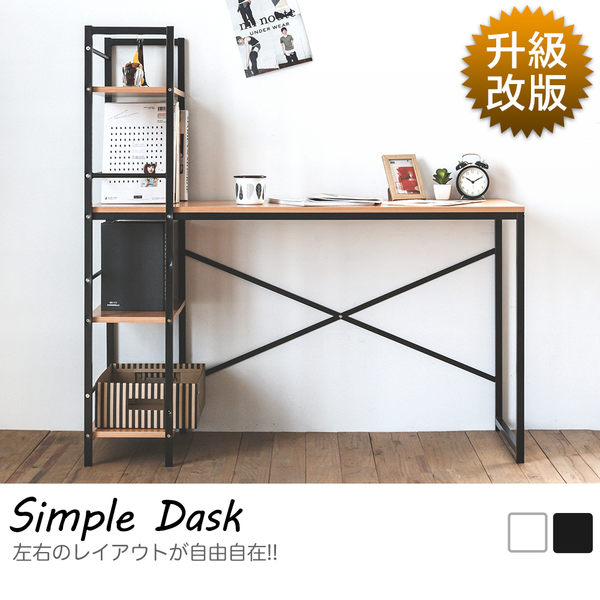 電腦桌 書桌【I0036-A】ROMERO可調式層架電腦桌(原木搭黑腳) MIT台灣製 完美主義