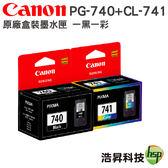【一黑一彩組合】CANON PG-740+CL-741 原廠盒裝墨水匣 適用MG3170 MG3570 MG3670 MX477 MX397