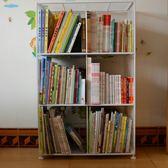 新品鐵藝兒童繪本書架拼圖雜志柜 學多層玩具收納置物架wy