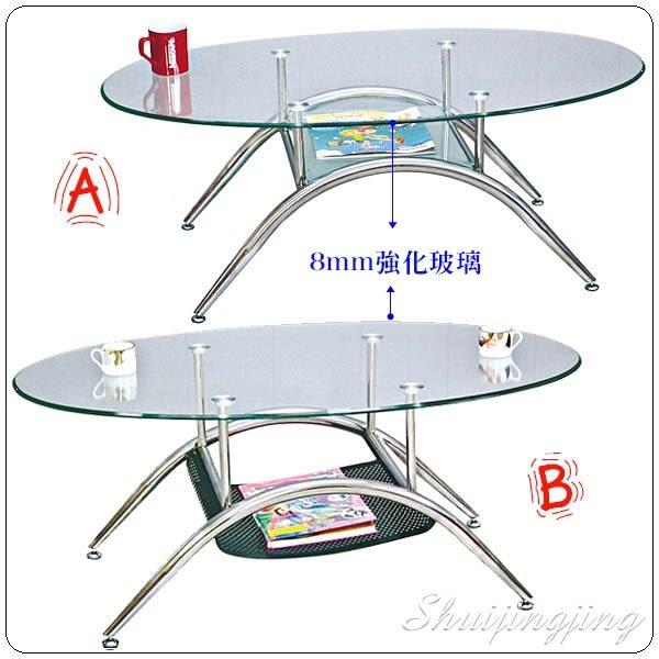 【水晶晶家具/傢俱首選】SB9187-1橢圓3.6呎8m/m強化玻璃大茶几~~雙款可選