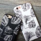 【SZ25】iPhone 7/8 手機殼 復古文創 黑白葉子 iphone 6/7 plus/6s plus  全包邊 軟殼
