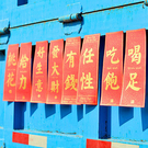 新春 對聯 新年 門聯 春節 開運 窗貼 過年 喜慶 雞年裝飾用品 燙金小對聯