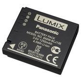 原廠盒裝【福笙】Panasonic DMC-BCJ13 BCJ13E 原廠鋰電池 LX5 LX7 D-LUX5