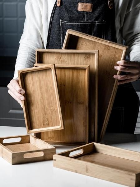 日式竹制水果客廳小托盤長方形家用木質茶杯商用木制茶盤餐具小型-享家生活館YTL