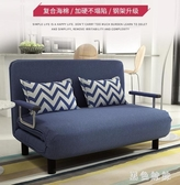 折疊沙發床兩用單雙人多功能可睡覺伸縮實木經濟小戶型陽臺客廳wl4271『黑色妹妹』