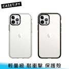 【妃航/免運】Casetify 透明/透黑 iPhone12 Mini/Pro 5.4/6.1吋 輕量級 耐衝擊 保護殼