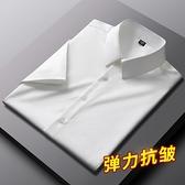 2021夏季男士白襯衫商務正裝內搭高端免燙長袖高級感黑色短袖襯衣 艾瑞斯「快速出貨」