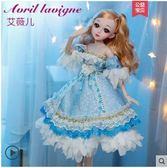 芭比娃娃 60厘米超大換裝洋娃娃芭比日記娃娃套裝大禮盒公主婚紗女孩玩具 優品匯