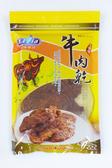 【台灣尚讚愛購購】立佳商行-牛肉乾200g(原味)
