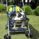 寵物手推車 1分鐘安裝 原單 大型狗寵物手推車四輪輕便簡約型可折疊拆洗車載【星時代女王】