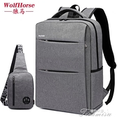後背包-大容量旅行包時尚潮流韓版方便攜帶書包男 快速出貨
