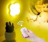 遙控小夜燈插電新生兒睡眠臥室床頭迷你哺乳嬰兒寶寶喂奶柔光