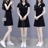 時尚連衣裙女裝夏裝2021新款洋氣收腰顯瘦氣質小個子休閑遮腹裙子 茱莉亞