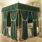 加厚遮光布床簾蚊帳支架歐式公主風床幔1.8m雙人家用防塵一體式mbs「時尚彩虹屋」