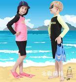 橡膠蛙鞋兒童蛙鞋短腳蹼專業游泳訓練潛水浮潛裝備 全館免運
