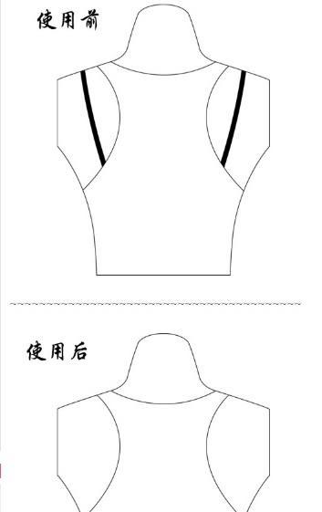 [協貿國際] 隱形文胸扣胸帶扣肩帶防滑扣 (15個價)