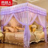 加密加厚 不銹鋼落地式宮廷蚊帳1.5/1.8m2米床2.2雙人家用igo 至簡元素
