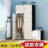 組裝 簡易衣櫃  臥室布衣櫥 經濟型雙人鋼架挂衣服櫃子收納【萬聖節推薦】