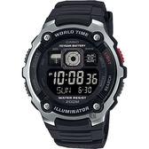 CASIO 卡西歐 10年電力飛行員手錶-銀框x黑 AE-2000W-1BVDF / AE-2000W-1B