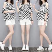 中大尺碼孕婦套裝 夏款外穿孕婦裝寬鬆休閒時尚款2018新款夏裝褲子 AW3539『愛尚生活館』