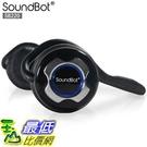 耳機 SoundBot SB220 Bluetooth Noise-Reduction Stereo Headphone for Music Stream HandsFree