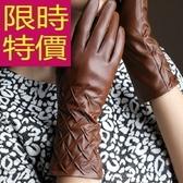 保暖手套-新款優質知性格紋真皮革女手套 4色63d53【巴黎精品】