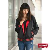 Levis 女裝 棒球外套 / 紅黑雙面穿