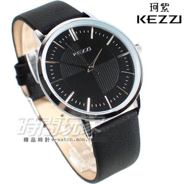 KEZZI珂紫 簡約時刻流行腕錶 皮革錶帶 男錶 中性錶 黑色 KE1014黑大