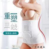 束腰綁帶產后收腹帶紗布純棉
