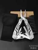 鉗子 多功能折疊鉗子戶外組合小刀隨身用品便攜野外生存裝備套裝工具鉗 京都3C