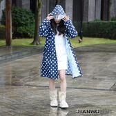 女士單人雨披戶外防水外套小清新連體加大