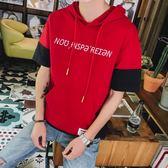 夏季寬鬆連帽短袖T恤青少年港風學生半袖體恤男大碼胖子帶帽上衣 小巨蛋之家