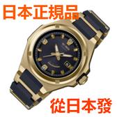 免運費 日本正規貨 CASIO BABY-G G-MS 25週年模型 太陽能無線電鐘 女士手錶 MSG-W325CGD-1AJR