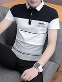 Polo衫短袖夏季潮流翻領短袖男T恤2018新款韓版POLO衫 貝芙莉女鞋