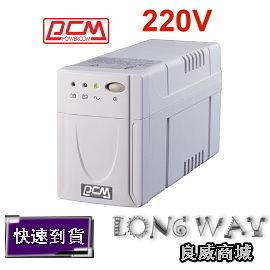 科風 小巨人系列 COM-500 220V 離線式 UPS不斷電系統。