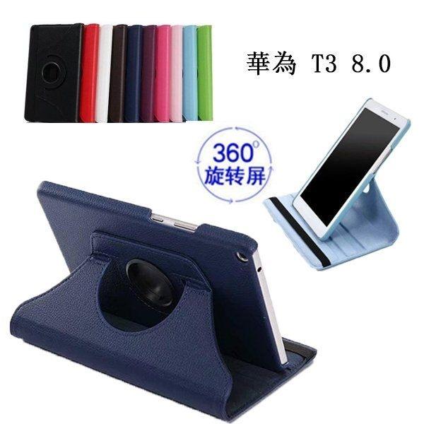 旋轉皮套 華為 MediaPad T3 8.0 平板皮套 360°旋轉 防摔 華為 T3 8寸 KOB-W09/L09 多角度支架 荔枝紋