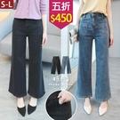 【五折價$450】糖罐子車線造型口袋單寧長褲→預購(S-L)【KK7170】