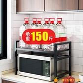 可伸縮廚房置物架微波爐架子烤箱收納家用雙層臺面桌面多功能櫥柜【小橘子】