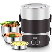 三層大容量可插電便攜式熱飯器自動加熱保溫便當盒充電電熱飯盒