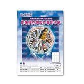 ◆全館免運費◆撲克牌紙耗材包LM096T-LGS(A4/光面相片/1440dpi)x2包(單面可列印)