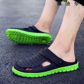 涼鞋男 涼拖鞋男潮沙灘鞋男洞洞鞋