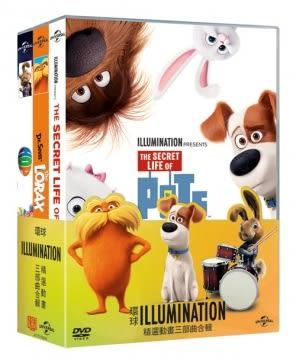 環球Illumination精選動畫三部曲(開運兔+羅雷司+寵物當家) DVD (購潮8)