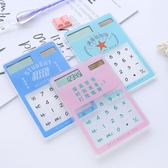 韓版創意糖果色透明計算器可愛迷你便攜觸摸屏學生太陽能計算機12款可選