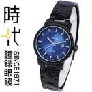 【台南 時代鐘錶 SIGMA】簡約時尚 藍寶石鏡面黑鋼女錶 1122L-B3 藍/黑鋼 30mm 平價實惠的好選擇