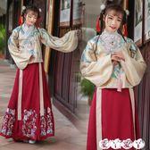 漢服 傳統漢服披帛刺繡設計風中國復古原創仙女大擺裙古風表演服 愛丫愛丫