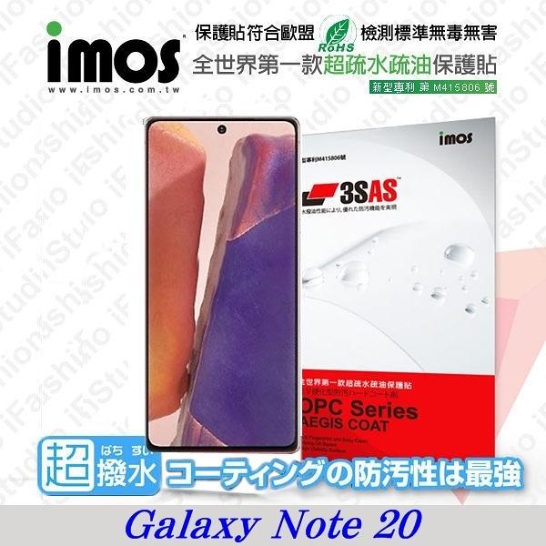 【愛瘋潮】Samsung Galaxy Note 20 正面 iMOS 3SAS 防潑水 防指紋 疏油疏水 螢幕保護貼