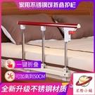 床邊扶手 老人起身器輔助器床邊扶手護欄助...