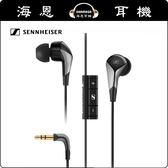 【海恩數位】德國 森海塞爾 Sennheiser CX880i 耳道式耳機 線控麥克風 宙宣公司貨